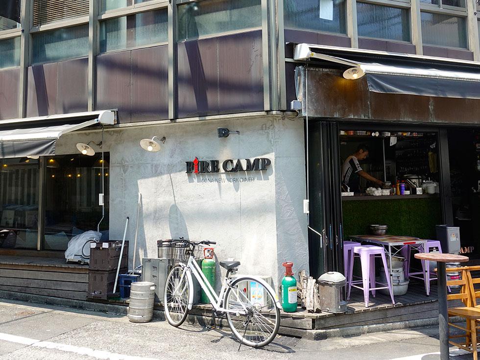 肉バル FIRE CAMP