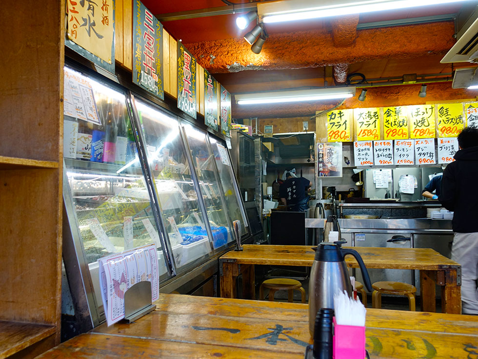 タカマル鮮魚店 本館